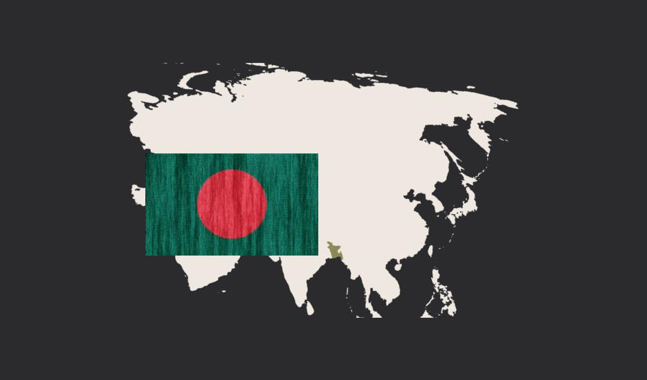 bangladesh hosting